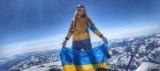 Украинец, покоривший Эверест:
