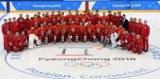 МОК рекомендовал ФХР не называть россию сборную «Красной машиной»
