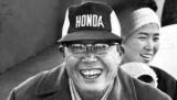 Правила успеха от известных людей: Соичиро Хонда
