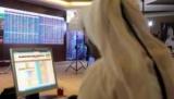 Катар використовує 38 млрд доларів для підтримки економіки