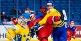 Сборная России стала худшей игры чемпионата мира