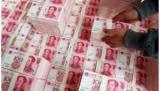 Кредитний рейтинг Китаю знижений агентством s&Р