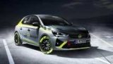 Opel показал первый в мире Электрический раллийный автомобиль